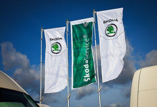 Skoda flags